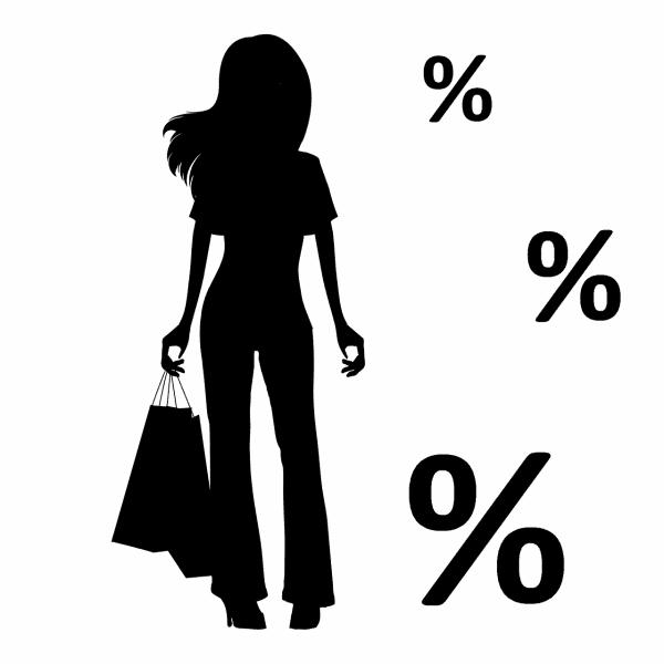 יום הקניות